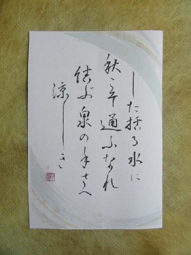 IMG_4239(1).jpg