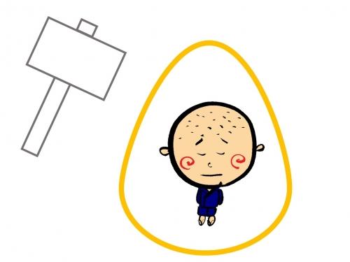 啐啄同時 卵の殻を割るのは 苦労 である5