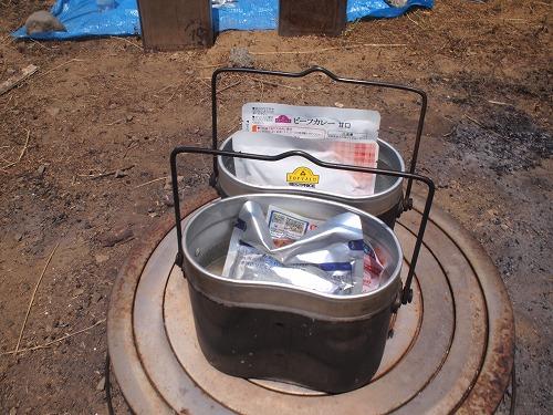 500ご飯を炊く1705213