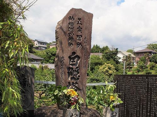 500白隠禅師の墓参り5