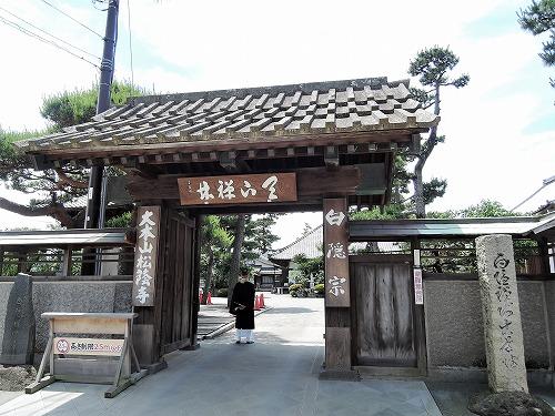 500白隠禅師の墓参り3