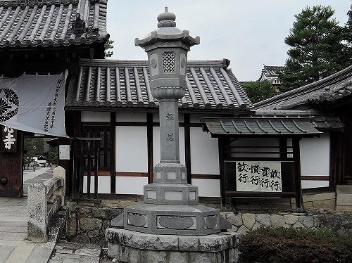 500妙心寺南門1