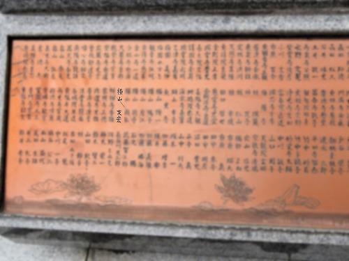 500妙心寺南門で感じる心2