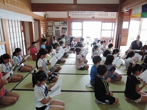 500寺子屋体験 開催報告2