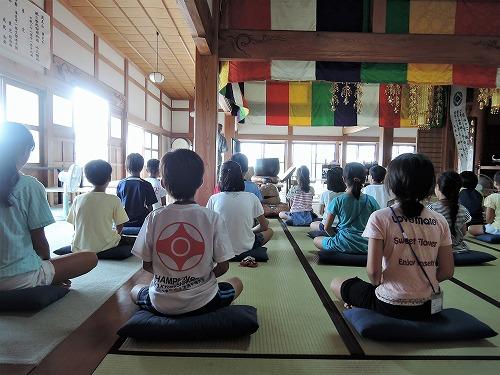 500寺子屋体験 開催報告1