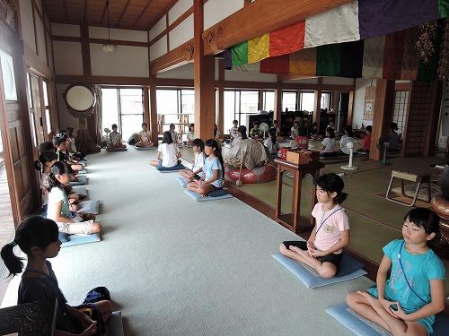 500寺子屋体験2日目 002