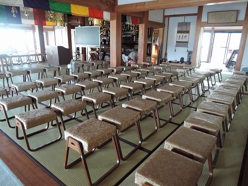 500イス坐禅開催報告H29