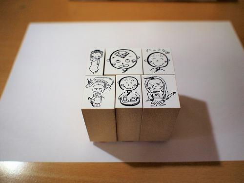 500坐禅手帳用ハンコ1