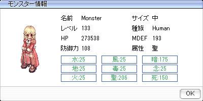 f0149798_2404019.jpg