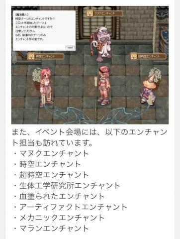 fc2blog_2017051309360829c.jpg