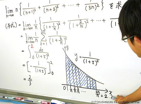 徳進館キャンパス数学Ⅲ2017b