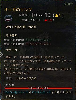 2017-05-30_1193713.jpg