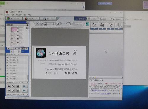 DSCF6224.jpg