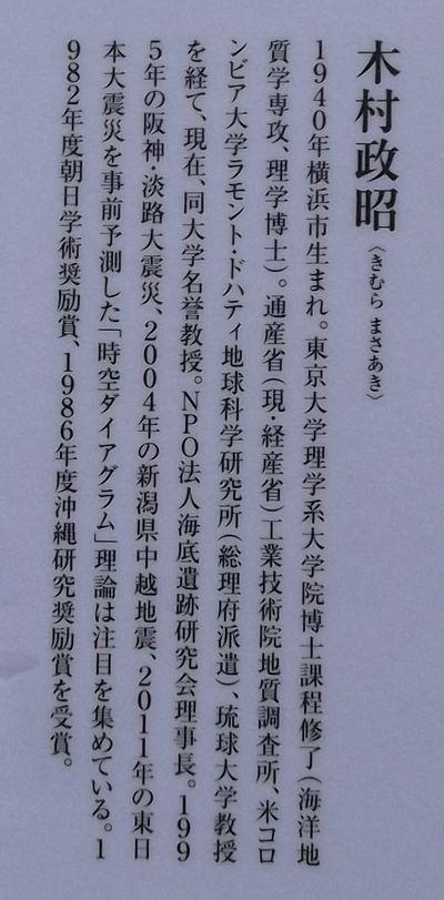 DSCF6230-21.jpg