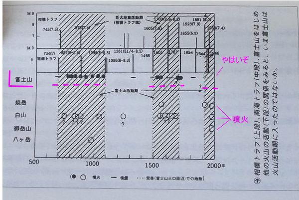 DSCF6234.jpg