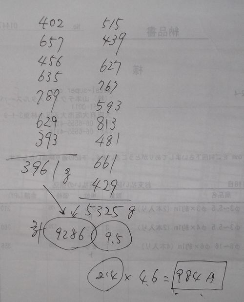 DSCF6425-200.jpg