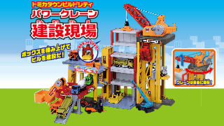 tomicatown_kensetsu_powercrane01.jpg