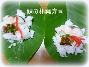 寿司3_convert_20170621091330