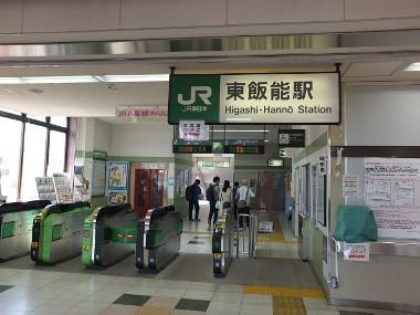 4東飯能駅0503
