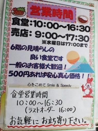 4真心価格0529