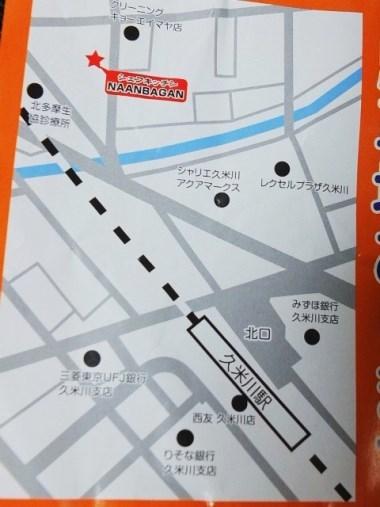 2チラシ裏地図0723