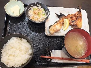 12日替わり焼き魚定食(カマ)全景