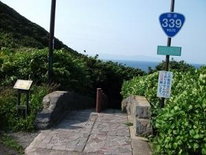 170706階段国道