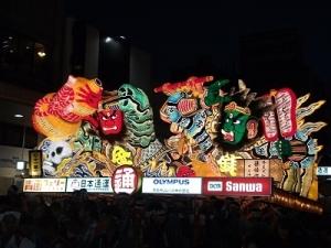170803日本通運