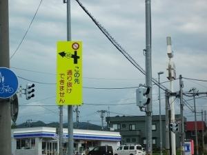 170831道変わる