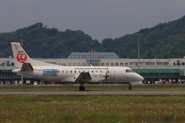 3X SAAB-340B JA8649 RJOM 170601 03