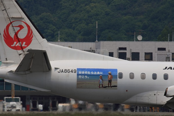 3X SAAB-340B JA8649 RJOM 170601 04