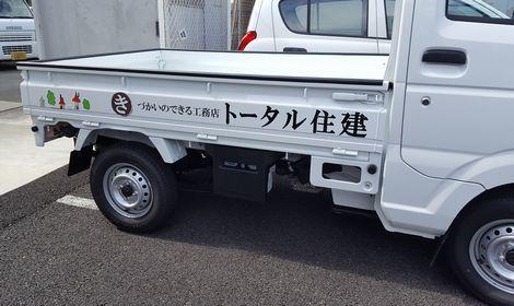 20170823_091007.jpg