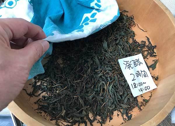 2017_5紅茶16