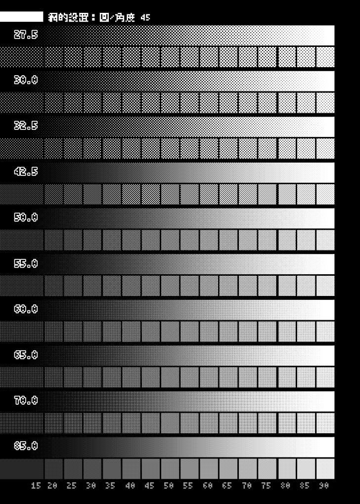 clip-tone_003.jpg