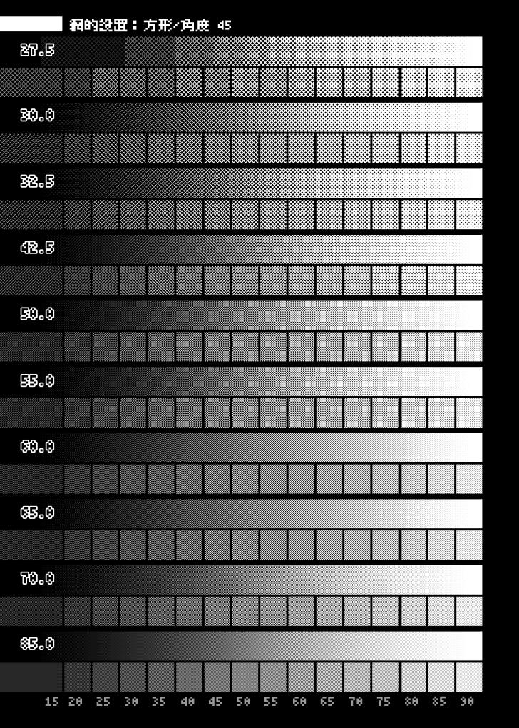 clip-tone_005.jpg