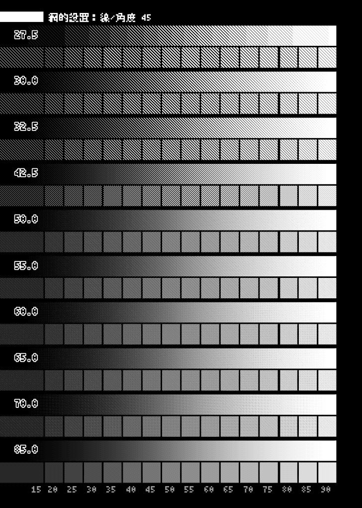 clip-tone_009.jpg