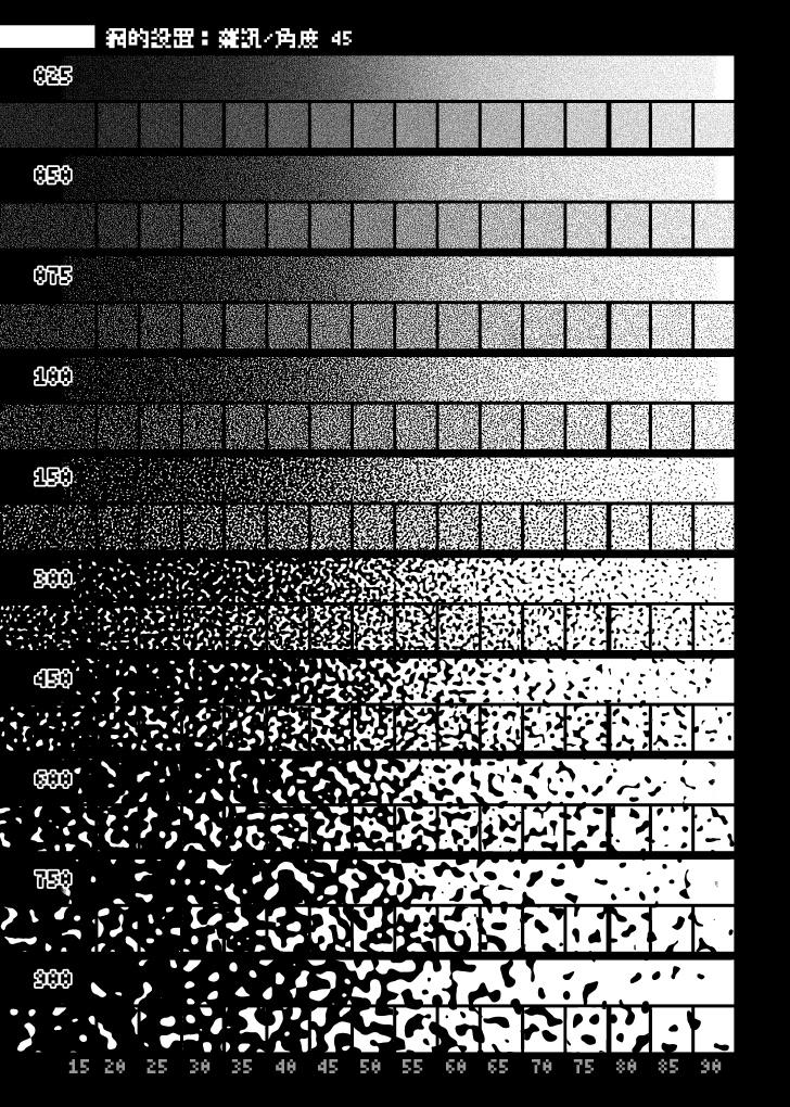 clip-tone_013.jpg