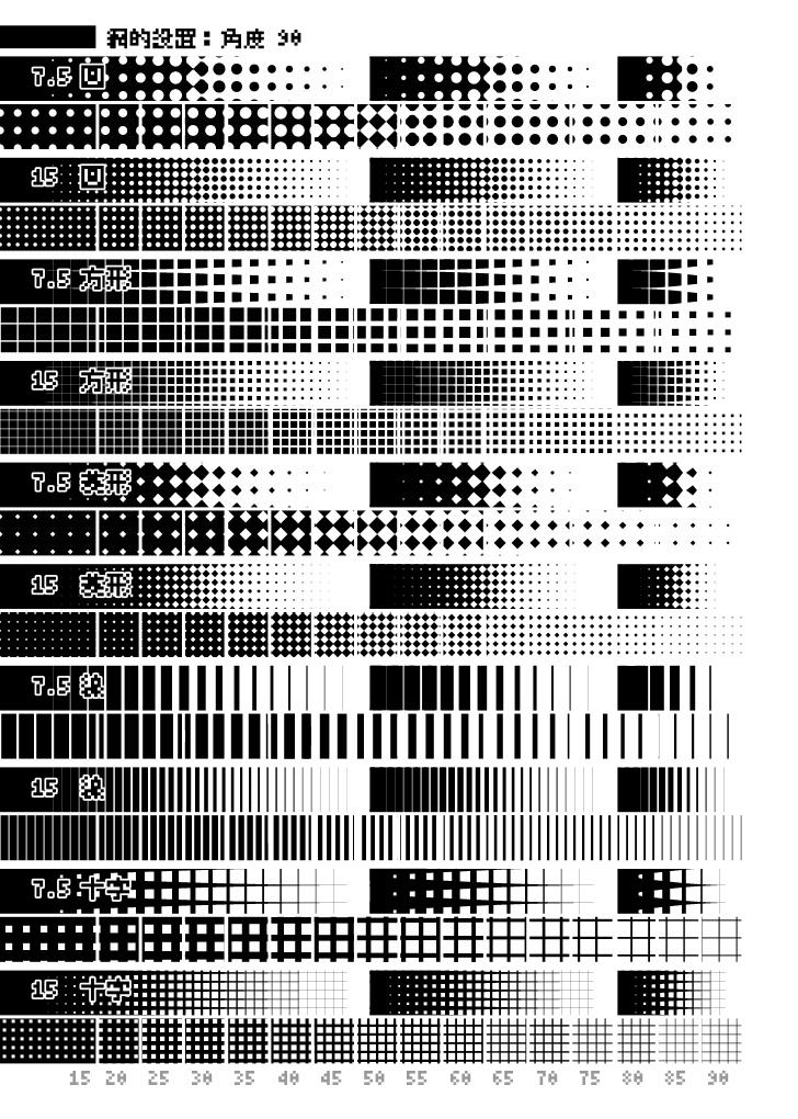 clip-tone_014.jpg