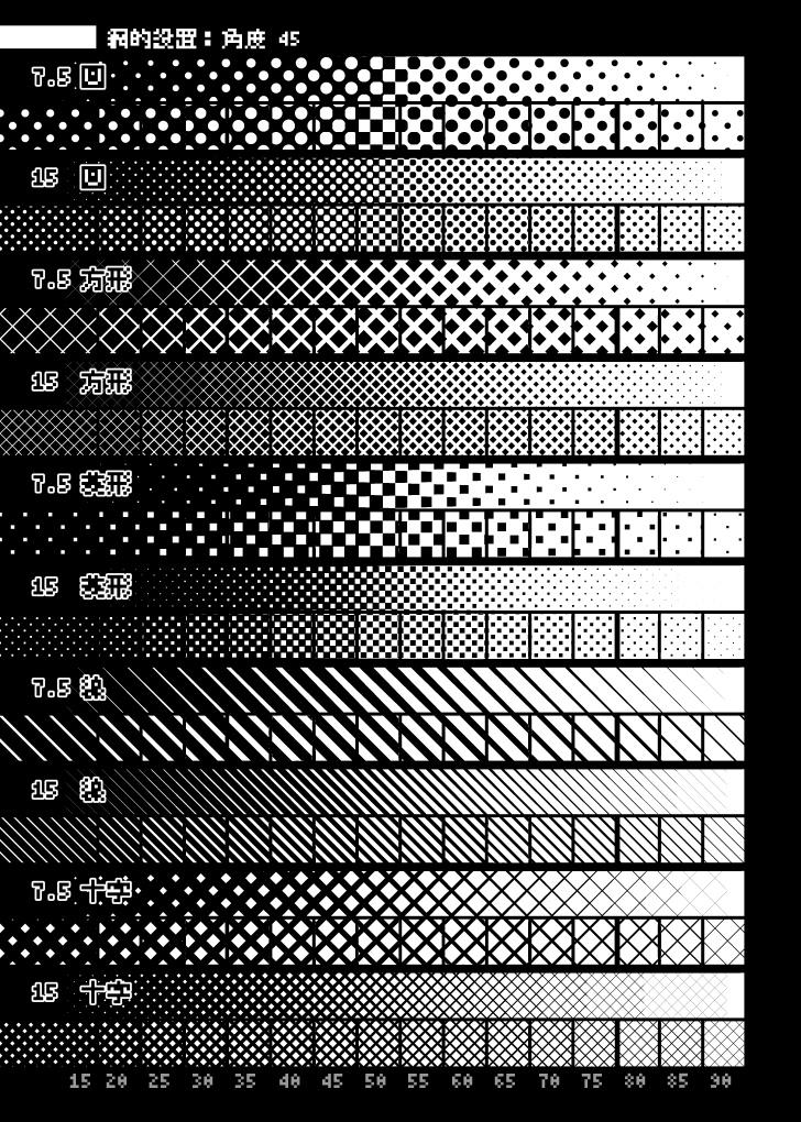 clip-tone_015.jpg
