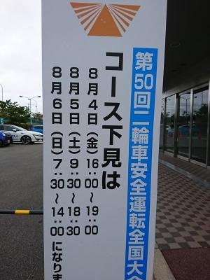 DSC_0177_R.jpg
