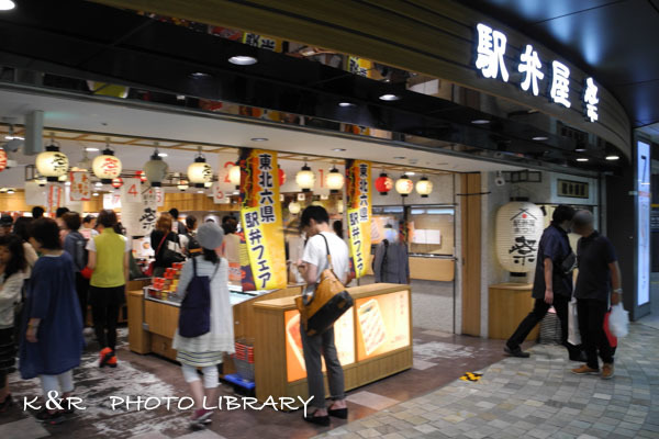 2016年6月26日会津若松往路1