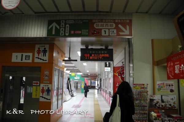 2016年6月26日会津若松往路11