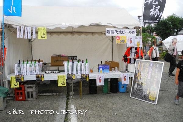 2016年6月26日会津若松復路2