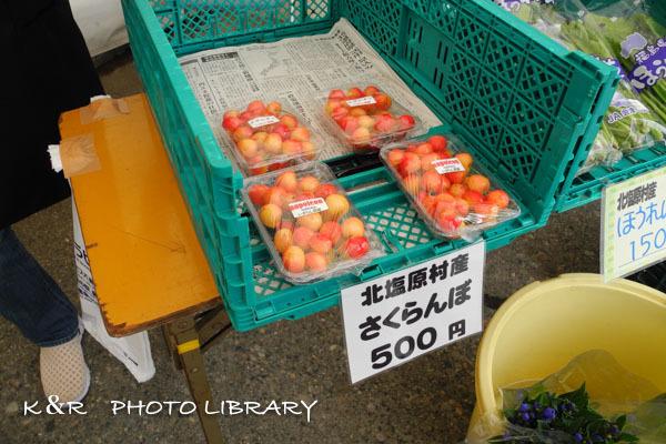 2016年6月26日会津若松復路7