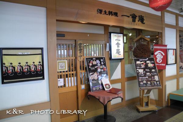 2016年6月26日会津若松復路9