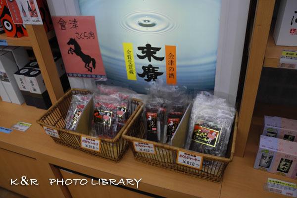 2016年6月26日会津若松復路17