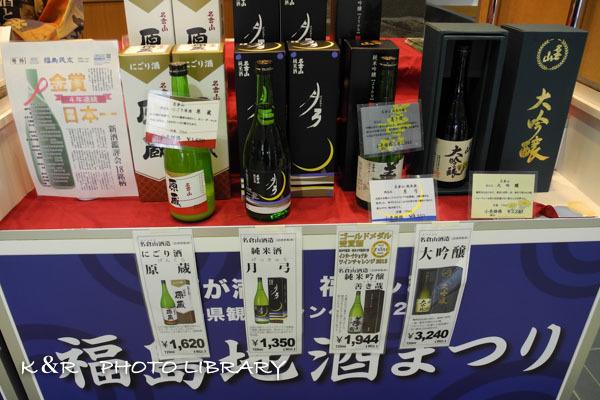 2016年6月26日会津若松復路22