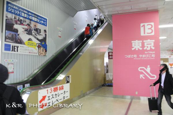 2016年6月26日会津若松復路27