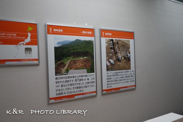 2016年7月17日江戸東京博物8