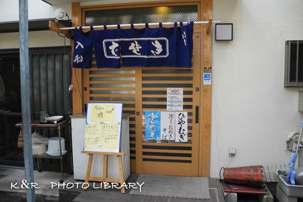 2016年8月7日八幡野〜入船4入船